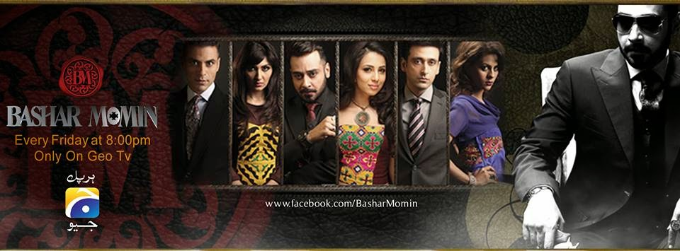 Bashar Momin Episode 7 on Geo TV in High Quality 25th April 2014