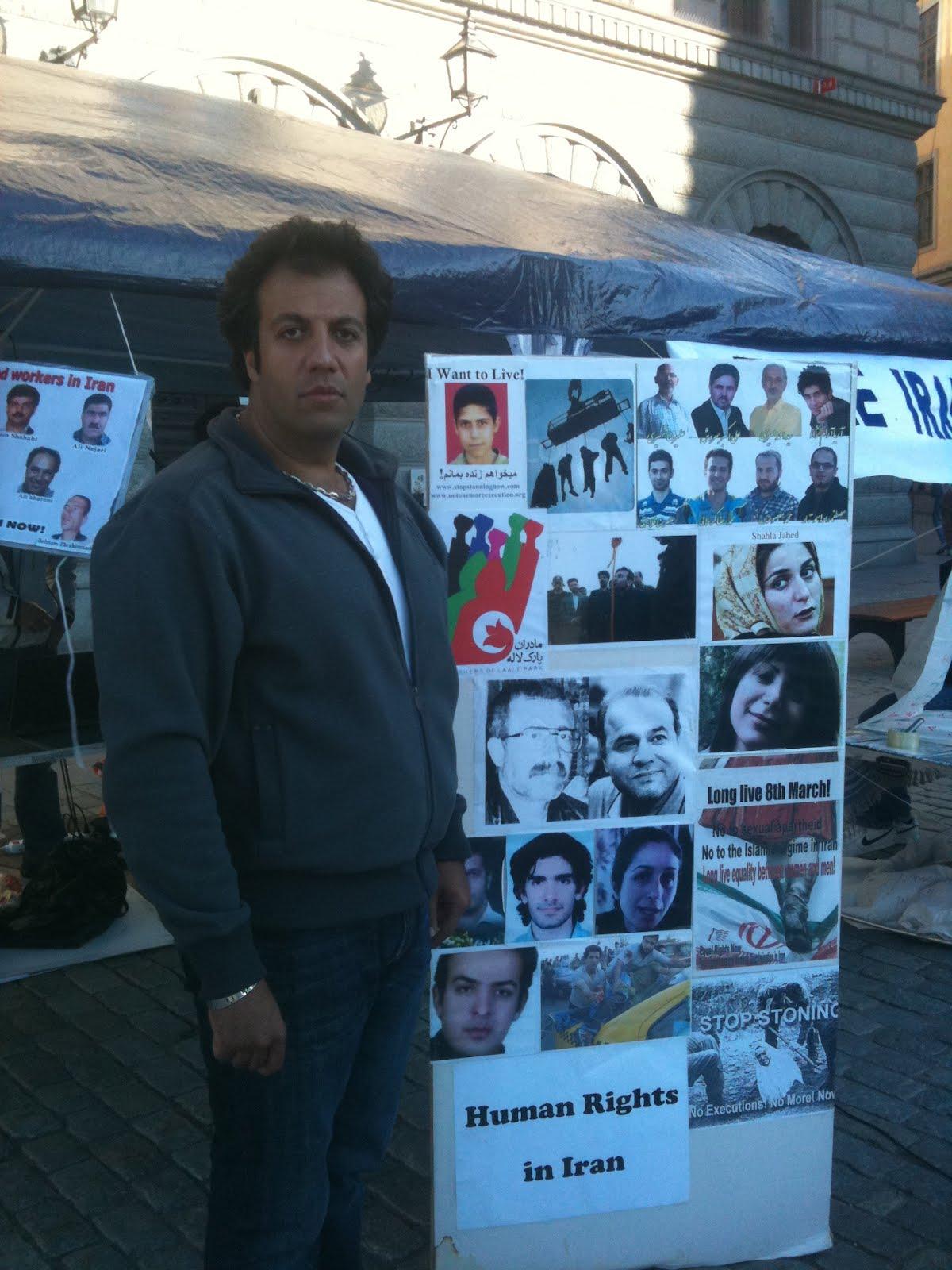 کمپین حمایت از زندانییان سیاسی 20.june.2012
