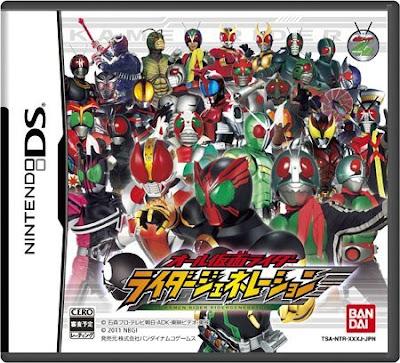 All Kamen Rider: Rider Generation (オール仮面ライダー ライダージェネレーション)