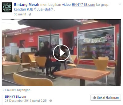Mematikan auto-play video di facebook