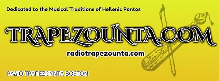Radio Trapezounta Boston - Ράδιο Τραπεζούντα Βοστώνης