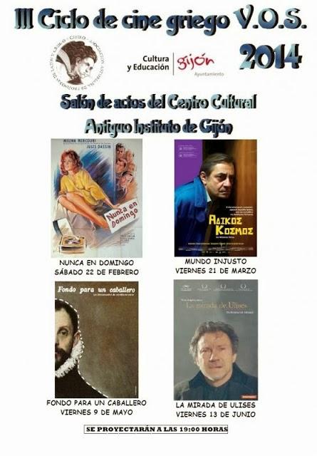 http://blog.educastur.es/asturcefiro/