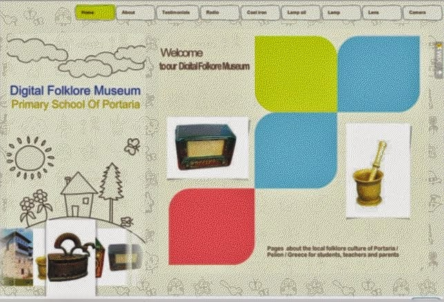 Digital Folklore Museum