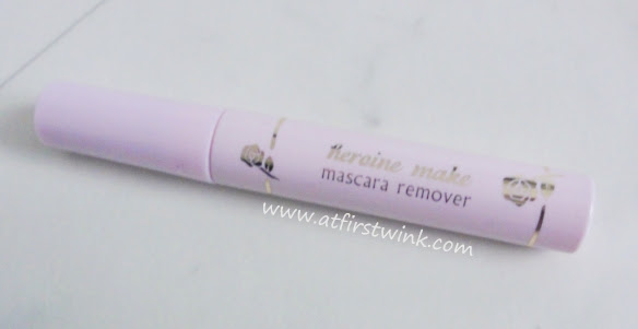 Kiss me - Heroine make mascara remover