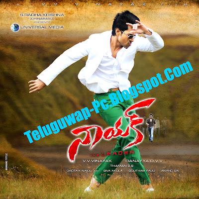 telugu mp3 song wap websites teluguwap net telugu mp3 telugu336