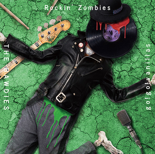 [Single] THE BAWDIES x go!go!vanillas – Rockin (2016.07.20/MP3/RAR)
