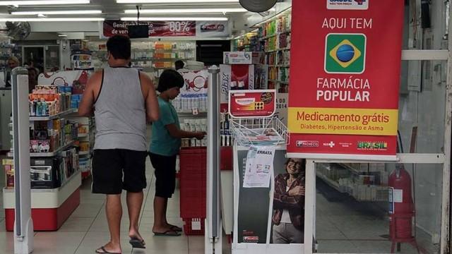 ELES ROUBAM E VOCÊ MORRE: DILMA VAI CORTAR PROGRAMA FARMÁCIA POPULAR E TIRAR DINHEIRO DE UPAS E SAMU