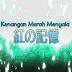 Sinopsis Sword Art Online II Episode 7 (Kenangan Merah Menyala) ^