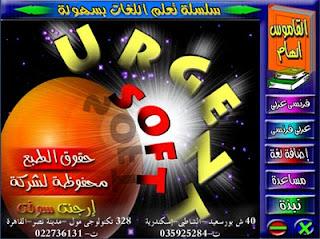 Dictionary+Arabic+French تحميل برنامج القاموس عربي فرنسي Dictionary Arabic French 2014