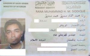 procedure to apply for saudi iqama, muqeem iqama, muqeem card, resident id