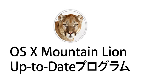 Mountain Lion Xcode hayate-works Note: 7�...