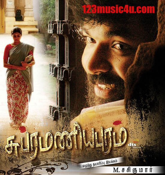 2019 tamil movie mp3 songs download