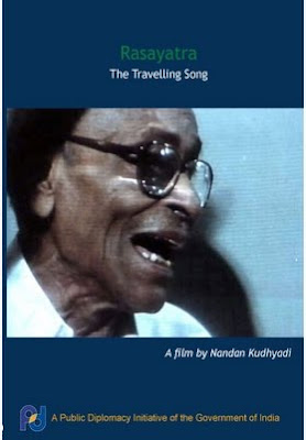 Rasayatra - The Travelling Song 1994 Documentary Movie Watch Online