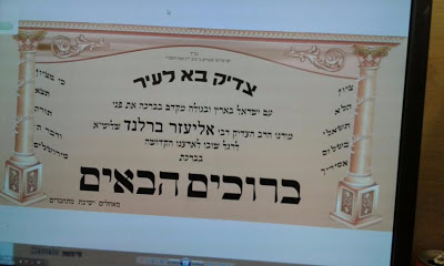 The Tzaddik Berland Back In Israel To Face Charges Of Ual Improprieties