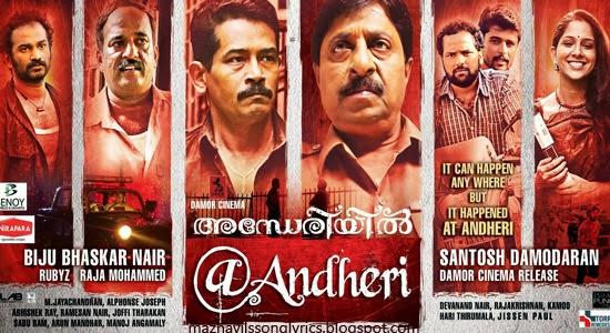 Karumban Aanu Kannan Lyrics - @Andheri Malayalam Movie Songs