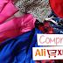 Comprinhas no AliExpress