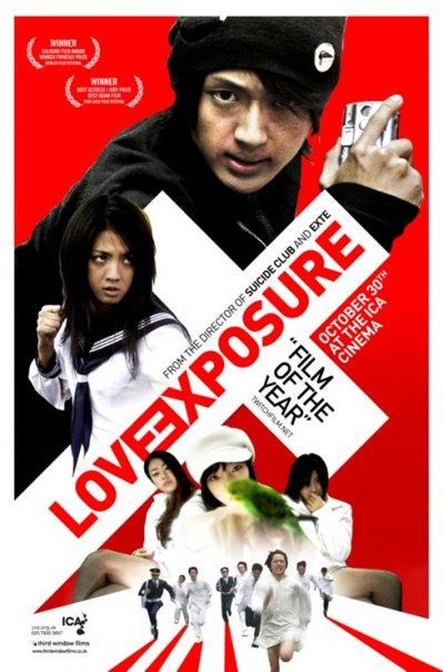 Love Exposure Aka Ai No Mukidashi 2008