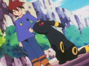Gary y Umbreon