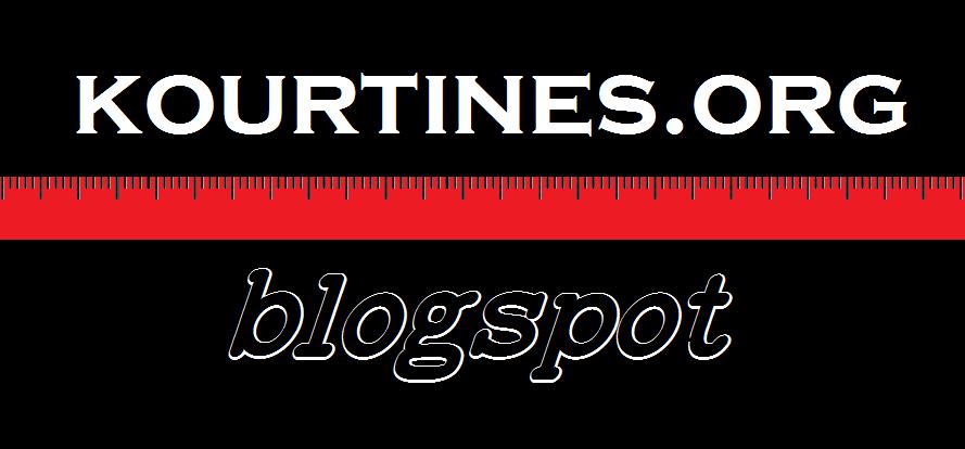 » Kourtines.org