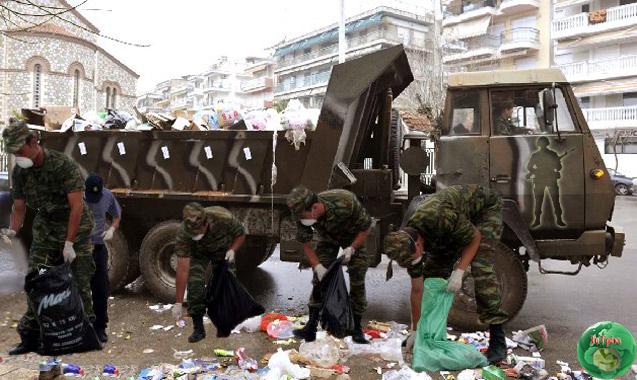 Κατάντια : Να βγει ο Στρατός να μαζέψει τα σκουπίδια …Επιλέγουν οι Συριζαίοι!