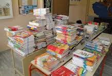 ΑΙΣΧΡΑ μαθητικά βιβλία διδάσκονται στα σχολεία μας