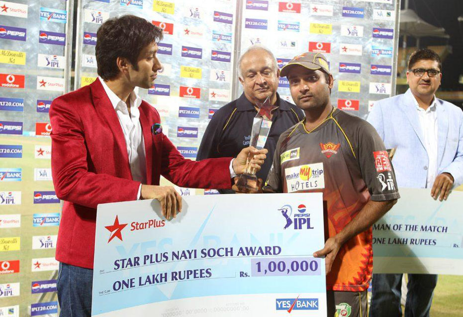 Amit-Mishra-Star-Plus-award-CSK-vs-SRH-IPL-2013