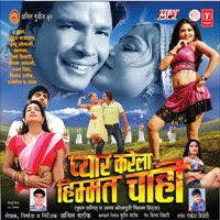bhojpuri movie download