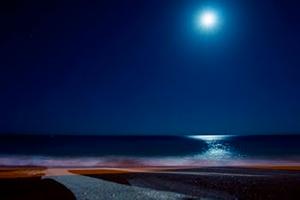 Luar de Agosto