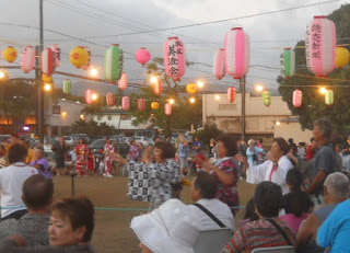 Bon odori dance Kauai Hanapepe kimono kimonos Japanese