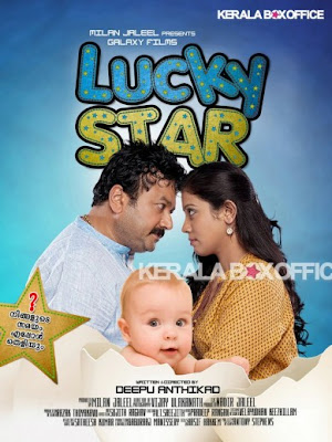 Lucky Star (2013) Malayalam MP3 Songs Download