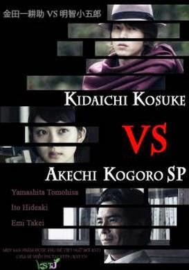 Hình Ảnh Diễn Viên Trong Bộ Phim Cuộc So Tài Giữa Kindaichi Và Akechi 2013 (HD)