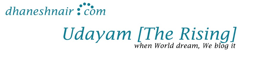 Udayam [The Rising]