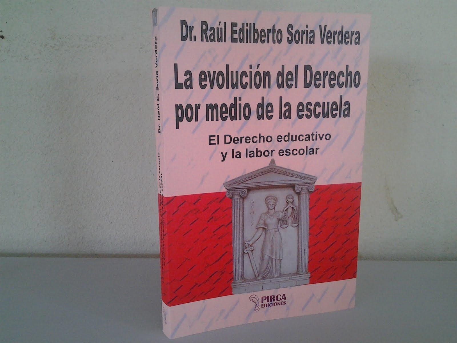 """""""LA EVOLUCIÓN DEL DERECHO POR MEDIO DE LA ESCUELA"""""""