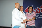 Telugu Movie Natudu Audio launch Gallery-thumbnail-4
