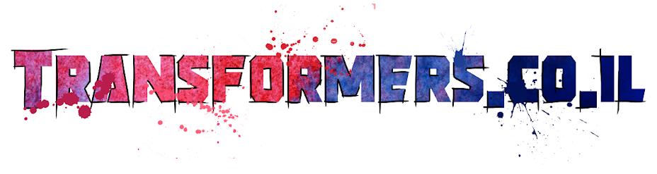 Transformers.co.il