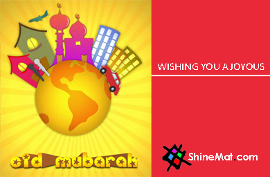 Happy Eid ul adha 2012