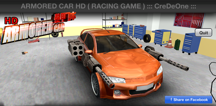 Armored Car HD (Racing Game) Apk v1.0.4 Free