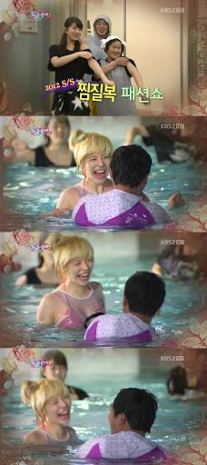 Artan Music - Sunny Hot Topless (SNSD) Girls Generation