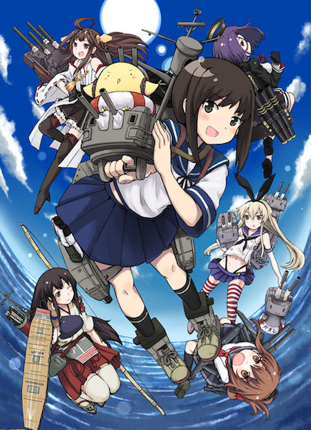 Kantai Collection: KanColle Online Completa Sub Español Latino