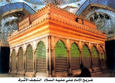 صورة ضريح الامام علي عليه السلام - النجف الاشرف