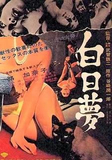 Daydream / Hakujitsumu (1964)