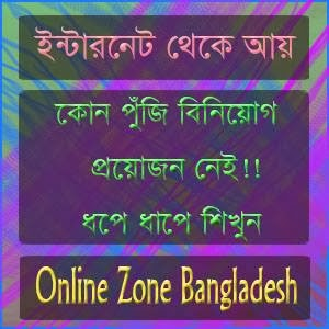 Online Zone Bangladesh
