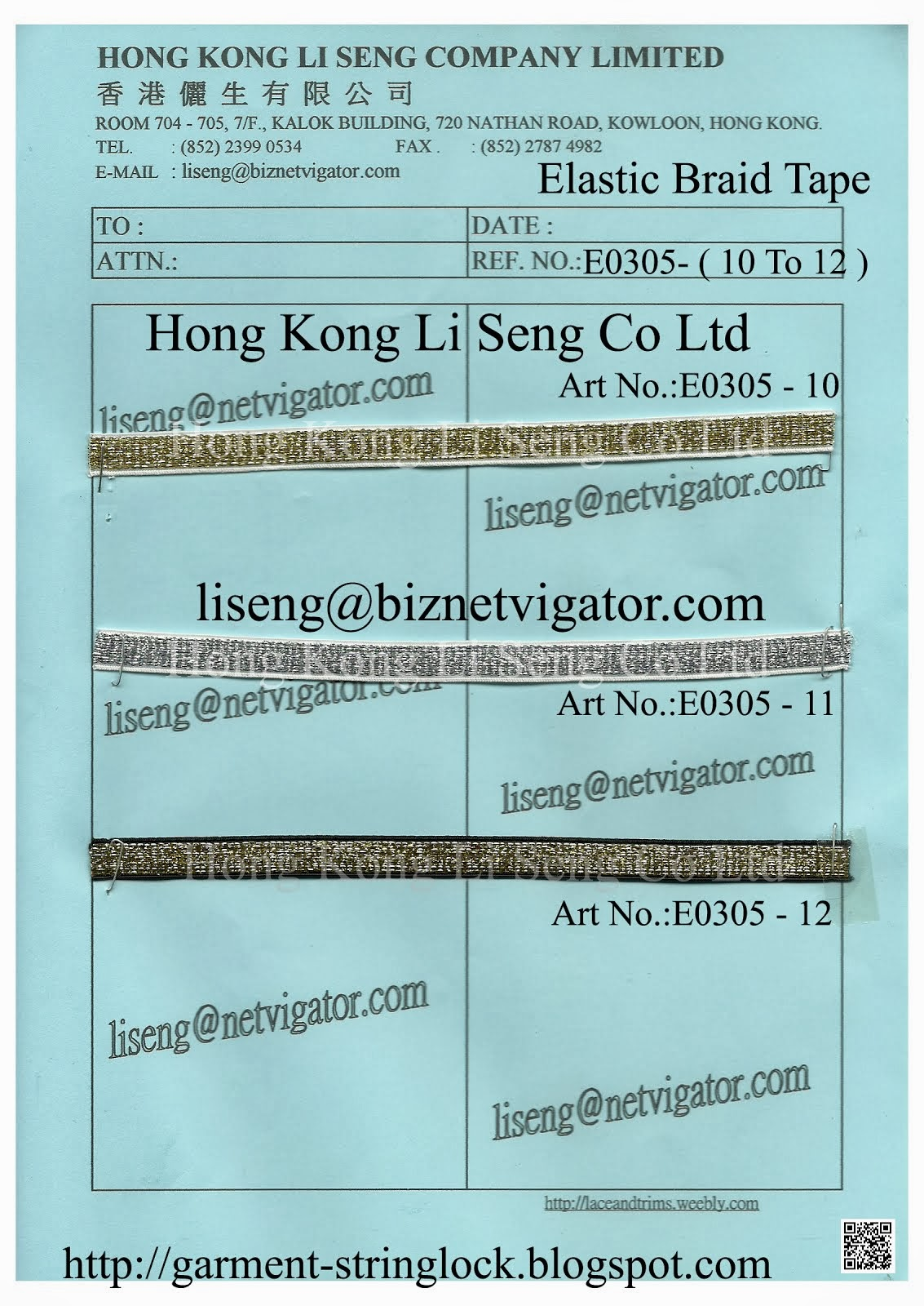 Elastic Braid Tape Manufacturer - Hong Kong Li Seng Co Ltd
