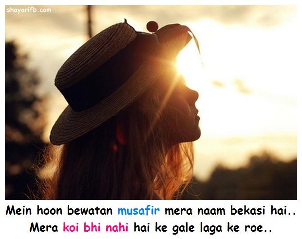 Mein hoon bewatan musafir mera naam bekasi hai. Mera koi bhi nahi hai ke gale laga ke roe.