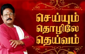 Suki Sivam Diwali Special Speech 2015