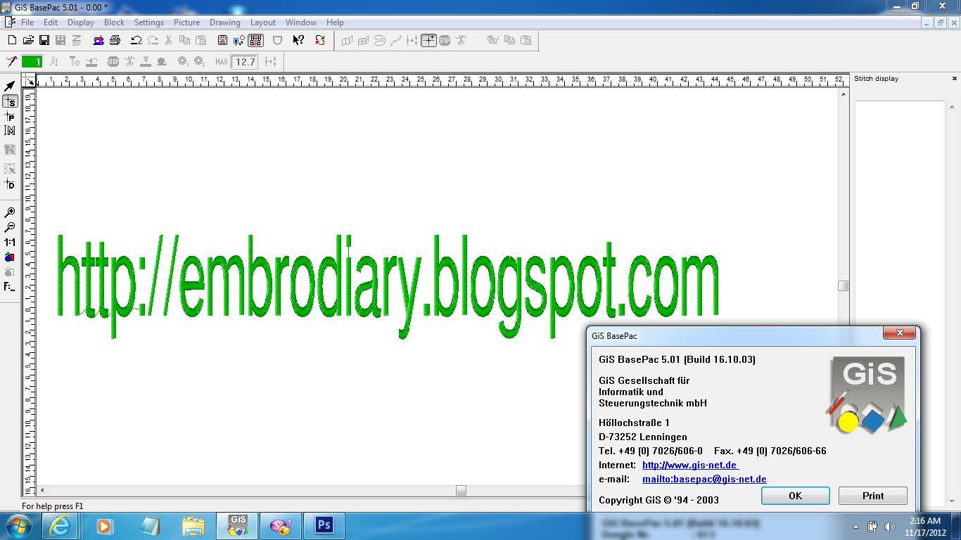barudan punchant software free download