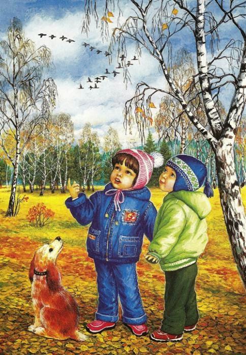 Картинка осенний урожай для детей