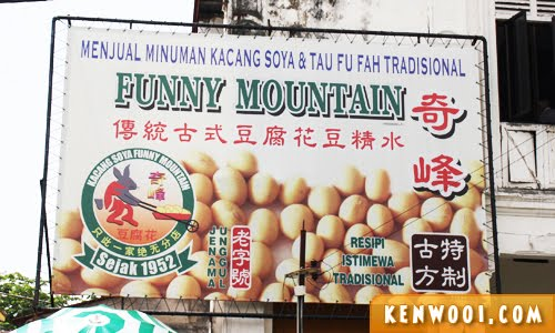 funny mountain ipoh sign