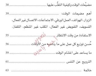 حمل كتاب أريد أن أعيش أكثر من حياة - أحمد البراء الأميري
