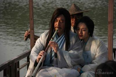 bí kíp võ công trong tiểu thuyết Kim Dung. Pleiku phố núi và bạn bè